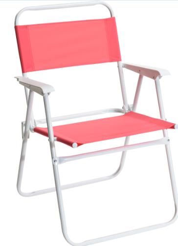Krzesło składane ogrodowe plażowe turystyczne 79 cm Czerwone